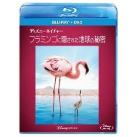 ディズニーネイチャー/フラミンゴに隠された地球の秘密 【Blu-ray】