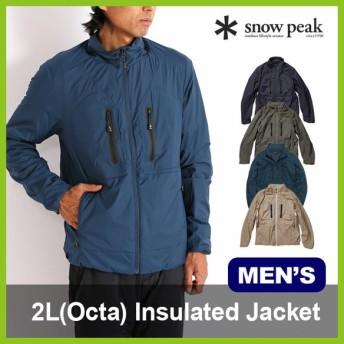 snow peak スノーピーク 2レイヤー オクタ インサレーションジャケット   正規品   服 ウェア 軽量 吸汗速乾 撥水 ベンチレーショ フェス