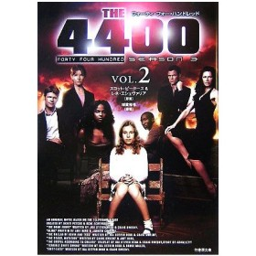 THE 4400 FORTY FOUR HUNDRED SEASON 3(2) 竹書房文庫/スコット・ピータース(その他),増當竜也(その他),レネエシェヴァ