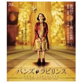 パンズ・ラビリンス 【Blu-ray】
