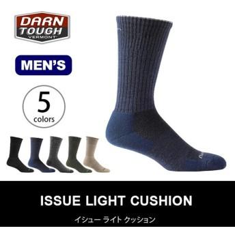 ダーンタフ メンズ イシューライトクッション | 正規品 | Darn Tough 靴下 くつ下 ソックス メンズ 男性 ウール スパンデックス 抗 フェス