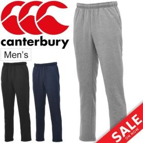スウェットパンツ メンズ カンタベリー canterbury 限定モデル ラグビー スエット 男性 紳士服 ロングパンツ 裏起毛 裏フリース/RA17908