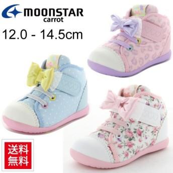 ベビーシューズ キャロット 子供靴 運動靴 女の子 スニーカー/オシャレ 機能性/12cm-14.5cm/CR-B71