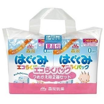 森永 はぐくみエコらくパック詰め替え用 2箱パック 400g×2 /はぐくみ ベビーミルク