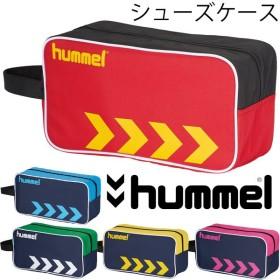 シューズケース  ヒュンメル Hummel /シューケース シューズバッグ メンズ レディース Shoe Case サッカー フットサル/HFB7042