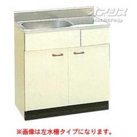 公団タイプ 流し台800 SK-800(460)F アエル 【受注生産品】
