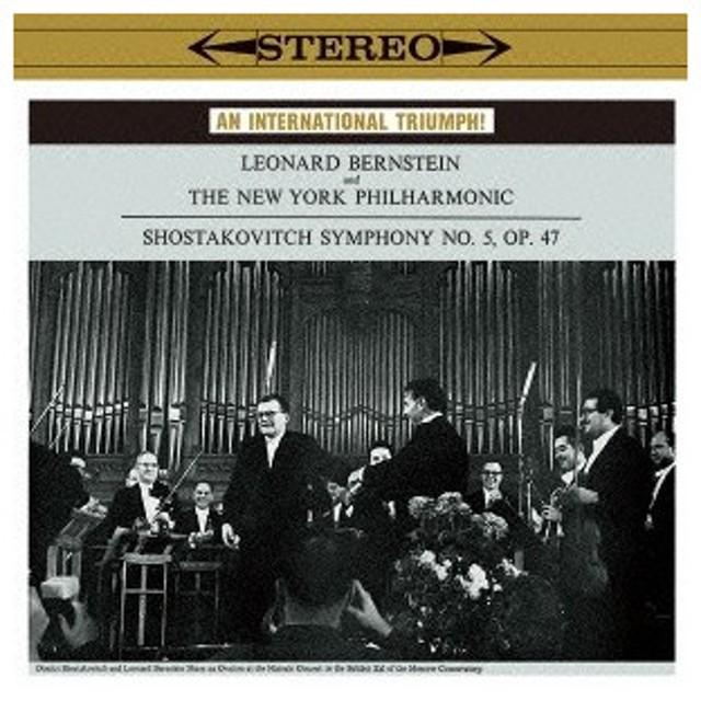 レナード・バーンスタイン/ショスタコーヴィチ:交響曲第5番 プロコフィエフ:古典交響曲(期間限定) 【CD】
