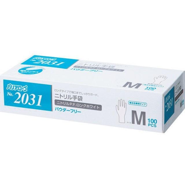 リーブル ニトリルPFロングホワイト M No.2031 ケース (使い捨て手袋)