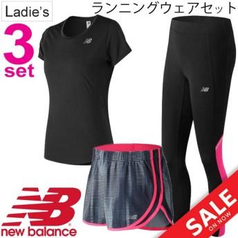 ランニングウェア 3点セット レディース ニューバランス newbalance 半袖Tシャツ ショートパンツ タイツ マラソン AWT73128 WS53163 AWP63132/NBset-C