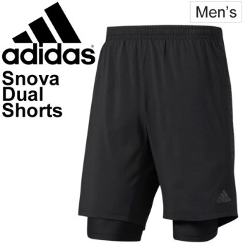 ランニングパンツ メンズ /アディダス adidas Snova デュアルショーツ ハーフパンツ 男性/DKW17