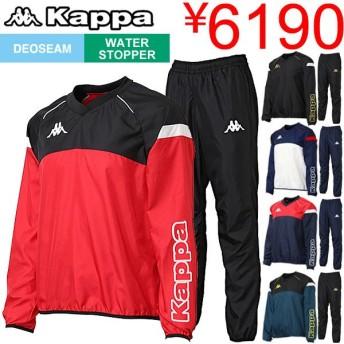 ピステ上下セット メンズ カッパ KAPPA トレーニングウェア ウィンドブレーカー サッカー KF452WT12/KF452WP12