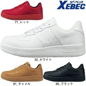 ジーベック XEBEC セーフティシューズ 85141