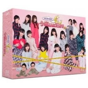 AKB48の今夜はお泊まりッ Blu-ray BOX 【Blu-ray】