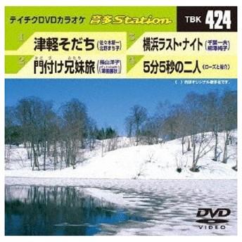 音多Station 【DVD】