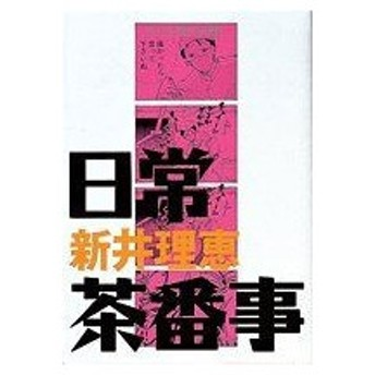 GG(1)/みかげ尚(著者),みかみ北...