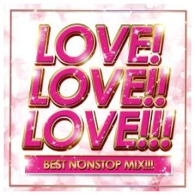 LOVE!LOVE!!LOVE!!! BEST NONSTOP MIX/(オムニバス)