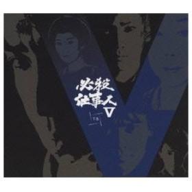 必殺仕事人 V [下巻] (初回限定) 【DVD】