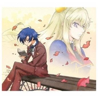 (ドラマCD)/コードギアス 亡国のアキト Sound Episode1 【CD】