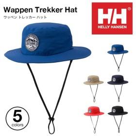 ヘリーハンセン ワッペントレッカーハット | 正規品 | HELLY HANSEN 帽子 ハット UVプロテクト 紫外線カット Wappen Tre フェス