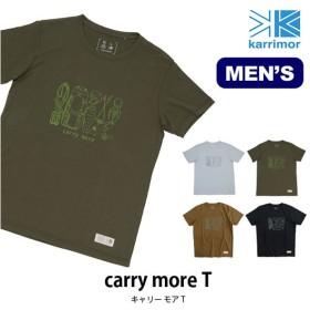 カリマー キャリーモアT  | 正規品 | karrimor Tシャツ 半袖 男性 メンズ carry more T フェス イベント 音楽 野外