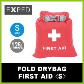 エクスペド フォールドドライバッグ ファーストエイド S   正規品   EXPED 防水 ロール開閉式 ドライバッグ 防塵 衛生 救急 薬 バッグ フェス