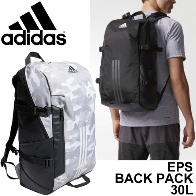 adidas アディダス EPS バックパック 30L DMD05