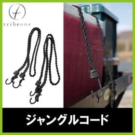 Tribeone トライブワン ジャングルコード