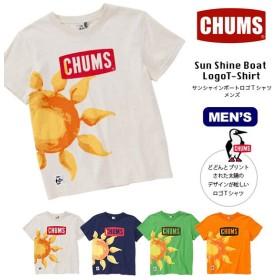 チャムス サンシャインボートロゴTシャツ メンズ   正規品   CHUMS Tシャツ 半袖 男性 メンズ Sun Shine Boat Logo フェス