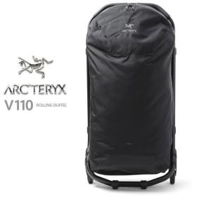 【正規取扱店】ARC'TERYX アークテリクス V110 ROLLING DUFFEL ローリングダッフル 20849【クーポン対象外】