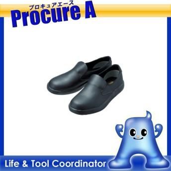 ミドリ安全 ハイグリップ 作業靴 H700N