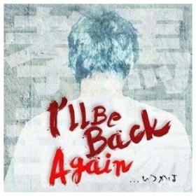 馬場孝幸/I'll be back again...いつかは 【CD】