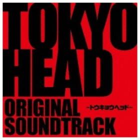 (オリジナル・サウンドトラック)/舞台『TOKYOHEAD〜トウキョウヘッド〜』 オリジナル・サウンド・トラック 【CD】