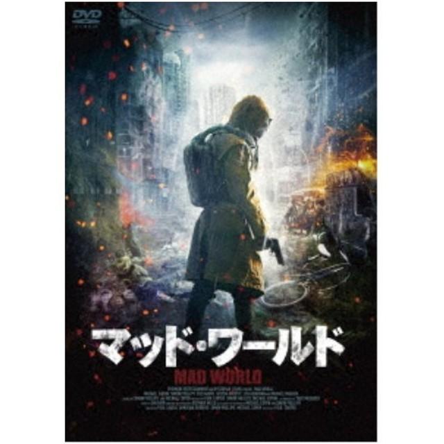 マッド・ワールド 【DVD】