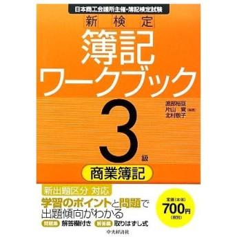 大橋慶士 - JapaneseClass.jp