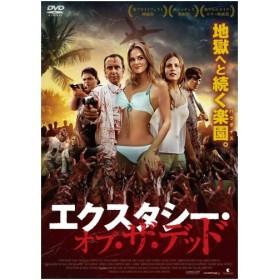 エクスタシー・オブ・ザ・デッド 【DVD】