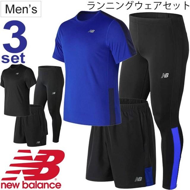 a31a8a1372836 ランニングウェア 3点セット メンズ/ニューバランス newbalance 半袖Tシャツ パンツ/NB-