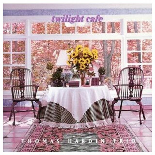 JAZZで聴くクラシック トワイライト・カフェ/トーマス・ハーデン・トリオ
