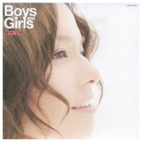 タオルズ/Boys and Girls 【CD】