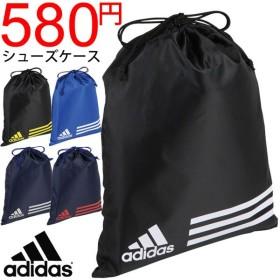 シューズバッグ アディダス  adidas サッカーバッグ VU978