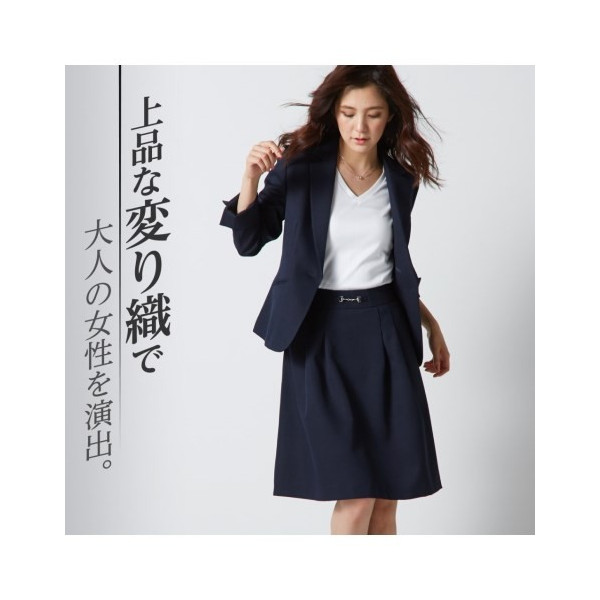 /[nissen/(ニッセン/)/] ◆リニューアル◆洗える7分袖2スカートスーツ3点セット (ジャケット+タイトスカート+セミフレアスカート) レディース
