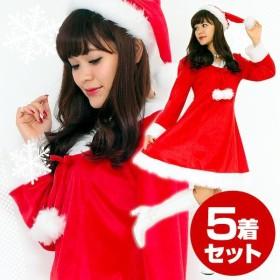 サンタ コスプレ レディース まとめ買い 〔Peach×Peach スイートサンタクロース ワンピース (×5着セット) 〕 クリスマスコスプレ サンタクロース衣装