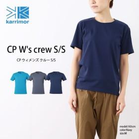 カリマー CPクルー S/S ウィメンズ | 正規品 | karrimor ベースレイヤー 半袖 女性 ウィメンズ CP W's crew S/S フェス