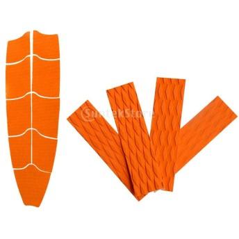 9個+4個 EVA サーフボード フルデッキ トラクションパッド グリップ デッキパッド 牽引パッド オレンジ