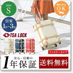 ファスナータイプ 4輪 TSAロック キャリーケース