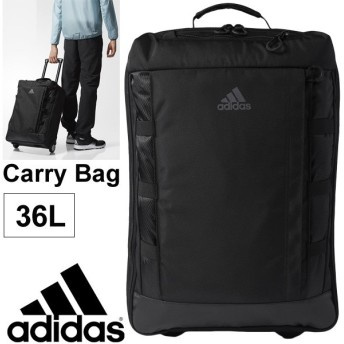 キャリーバッグ スポーツバッグ メンズ レディース アディダス adidas OPSシリーズ 36L 遠征 合宿 試合 旅行 スーツケース 男女兼用/DMC90【取寄せ】
