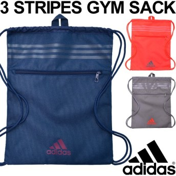 ジムバッグ アディダス adidas ジムサック ナップサック スポーツバッグ 14L 巾着バッグ サブバッグ ジム 部活 旅行 3ストライプ ユニセックス キッズ/BFP30