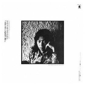 ザ・ディランII/この世を悲しむ風来坊に捧ぐ 【CD】