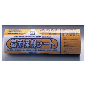 ヤマコー 遠赤保鮮シート ロールタイプ Mサイズ 100枚入 64901