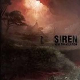 (ゲーム・ミュージック)/サイレン ニュートランスレーション オリジナルサウンドトラック 【CD】
