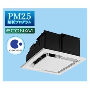 パナソニック 換気扇 天井埋込形空気清浄機 F-PML20● リモコン付属 センサー付 「ナノイー」搭載 適用床面積:10畳